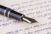 Old fountain pen and old manuscript — Stock Photo