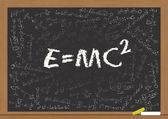 E mc2 — Stock Vector