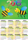 2015 bee calendar  — Stock Vector
