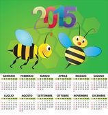 2015 calendar — ストックベクタ