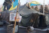 Maidan — Stock Photo
