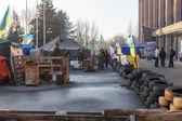 Maidan — Foto Stock