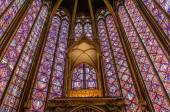 Holy chapel — Stock Photo