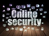 Concetto di sicurezza: sicurezza Online nella stanza scura di grunge — Foto Stock