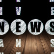 News concept: word News in solving Crossword Puzzle — Stock Photo #79399156
