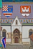 Saint Mark church facade vertical view — Стоковое фото