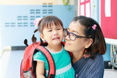 Children and mother crying first day go to pre-kindergarten scho — Stock Photo