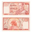 Thailand banknote 100 baht year 1978-1992 — Stock Photo #52481279