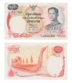 Thailand banknote 100 baht year 1968-1969 — Stock Photo