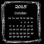 Calendar 2015 October — Stock Photo