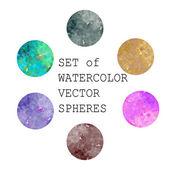 Set of watercolor vector sphere — Stock Vector