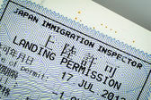 Admitted stamp of Japan Visa for immigration travel concept — Stock Photo