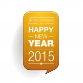 Happy new year 2015 gold — Stock Vector
