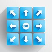 Navigation buttons — Stock Vector