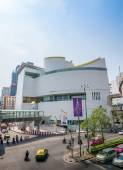 Bangkok Art and Culture center — Stock Photo