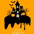 Happy Halloween design background. Vector illustration. — Stock Vector #56758823