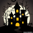 Happy Halloween design background. Vector illustration. — Stock Vector #56852131