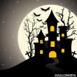 Happy Halloween design background. Vector illustration. — Stock Vector #56852177
