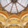 Galeries Lafayette dome, luxury shopping mall interior in Paris — Stock Photo #56644627