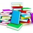 Stack of books — Stock Photo #77158819