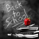 Back to school — Stock Photo #77160239