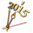 New year 2015 and golden clock hands on white background — Foto Stock #59022389