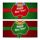 Nieuwjaar banners. — Stockvector