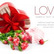 Gift with bunch roses on valentines day — Stock Photo #62105619