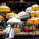 Hindu offering — Stock Photo #54867273