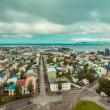 Reykjavik Downtown view — Stock Video #73043313
