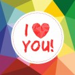 I love you vector card with heart on wrapping surface background — Stock Vector #64244861