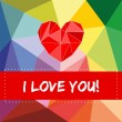 I love you vector card with heart on wrapping surface background — Stock Vector #64520611