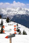 Alpine winter landscape — Stock Photo