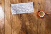 Kawa break — Zdjęcie stockowe