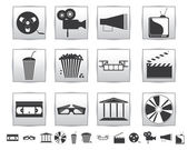 Vector Movie icons. Film and square gray — Stock Vector