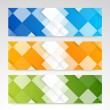 Vector banners and squares. Color set — Stock Vector #69382287