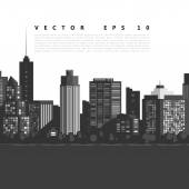 Vector modern city. — Stock Vector