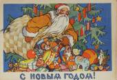 Soviet postcatd for Christmas — Stock Photo