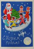 Soviet postcard for Christmas — Stock Photo