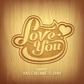 Wood carving text love you for valentine day design — Stock Vector