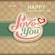 Valentines day message love you banner on brown fabric background — Stock Vector #62879079