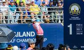 Thailand Golf Championship 2014 — Foto de Stock
