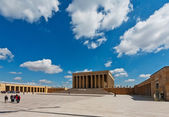 Peace Park at Ataturk Mausoleum — Stock Photo