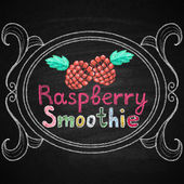 Smoothie bar. Lettering. — Stockvector