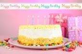Birthday postcard.Happy birthday cake and gifts — Stock Photo