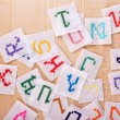 Handmade embroidered letters — Stock Photo #52528277