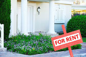Real estate sign — Stock Photo