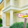 Sold home for sale real estate sign and beautiful new house — Stock Photo #55569023