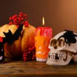 Composition of decorative skull and pumpkin — Stock Photo #56142297
