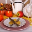 Festive autumn serving table — Stock Photo #57246407
